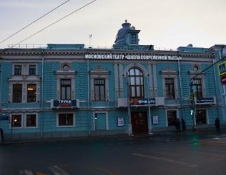 """Театр """"Школа современной пьесы"""", 25 января 2019 года"""