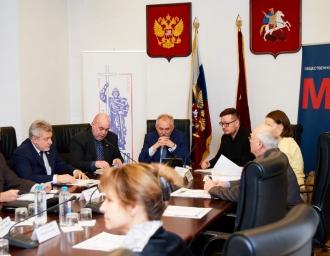 Круглый стол в Московском доме национальностей, 12 февраля 2019 года