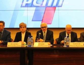 Презентация экономического и инвестиционного потенциала Забайкальского края в РСПП, 15 марта 2017 года