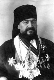 Митрополит Нестор.1938 г.