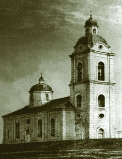 Спасо-Преображенский собор в Оренбурге. XVIII в.