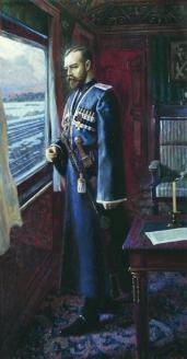 «Николай II накануне отречения». В.Р. Алексеев