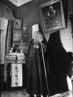 Святейший патриарх Московский и всея Руси Сергий
