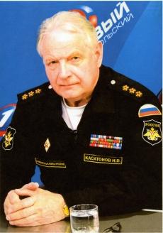 И. Касатонов