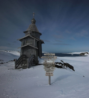Церковь Святой Троицы на острове Ватерлоо