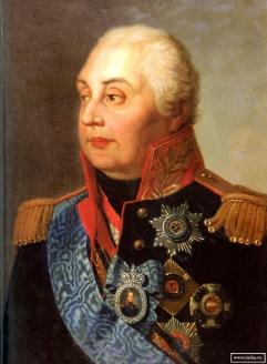 Генерал-фельд-маршал князь М. И. Голенищев-Кутузов