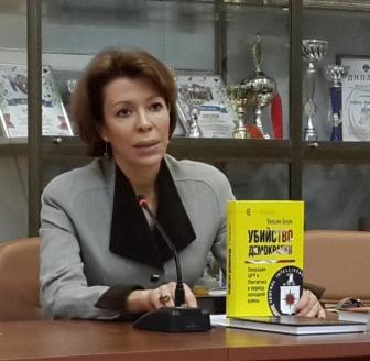"""Презентация книги """"Мюнхен 1938"""", 1 ноября 2018 года"""