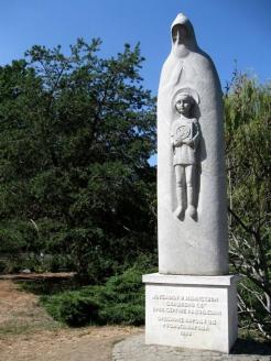 Памятник преподобному Сергию Радонежскому в Радонеже