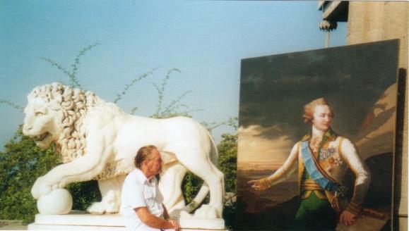 У портрета князя Потёмкина. Алупкинский дворец-музей