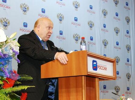 Доклад В. Шанцева на форуме по автоперевозкам