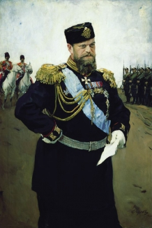 """""""Портрет Александра III с рапортом в руках"""". В.А. Серов. 1900 г."""