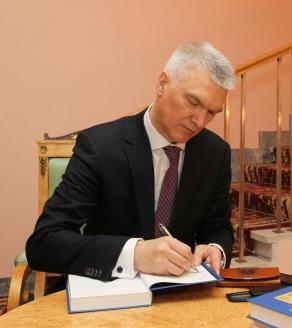 М.И. Якушев