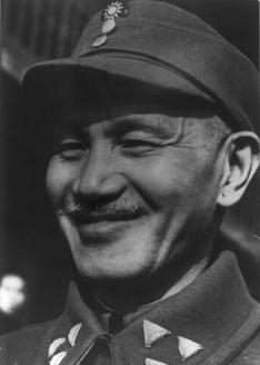 Генералиссимус Чан Кайши