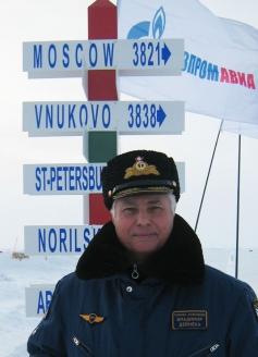 В.Г. Дейнека на  Северном полюсе, апрель 2009 г.