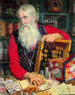 «Купец». Б.М. Кустодиев