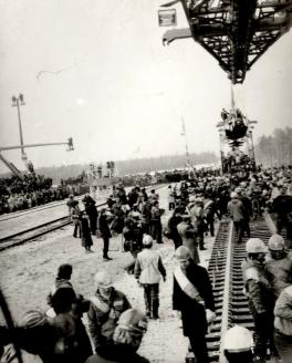 Открытие сквозного движения на трассе БАМа. 1984 г.
