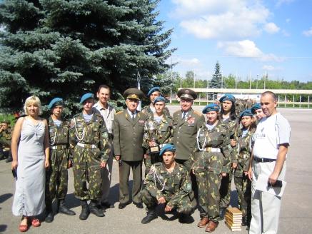 Воспитанники военно-патриотического клуба Московского педучилища