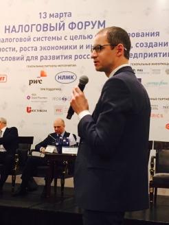 Неделя российского бизнеса 2017
