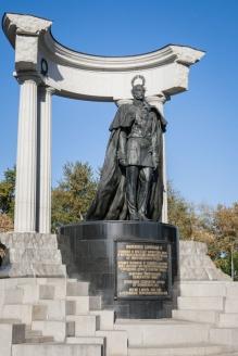 Памятник Александру II. Москва. 2004 г.