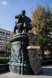 Памятник Мстиславу Ростроповичу. Москва. 2014 г.
