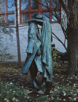 """""""Мастер и Маргарита"""". Москва. 2000 г."""