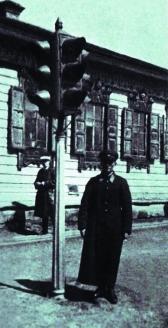 Милицейский пост рядом с первым светофором, установленный в Красноярске. 1938 г.