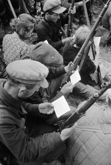 Чтение партизанской клятвы