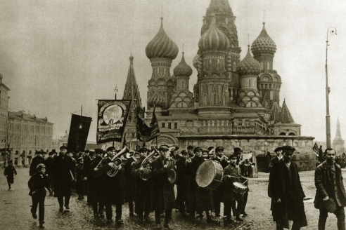 Москва 20-х гг.