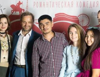 На премьере фильма «Из Уфы с любовью», общероссийский прокат которого поддержала Свердловская киностудия. 2017 г.
