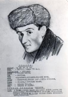 Фоторобот с описанием примет и фотография В. Ионесяна