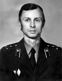 Капитан внутренней службы Александр Иванович Ватага